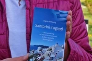 Ερωτική εξομολόγηση για τη Σαντορίνη σε… 292 σελίδες