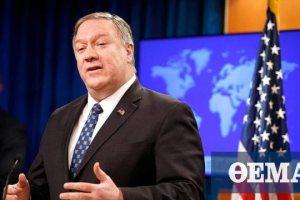 ΗΠΑ: «Παράνομες» οι εδαφικές διεκδικήσεις της Κίνας στη Νότια Σινική Θάλασσα