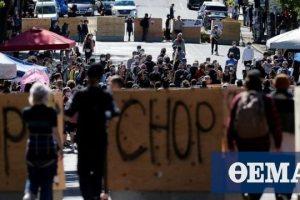 ΗΠΑ: Εκκενώθηκε η «αυτόνομη ζώνη» του Σιάτλ
