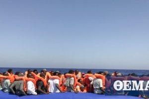Ιταλία: Πρώτη δίκη καπετάνιου για την επιστροφή στη Λιβύη μεταναστών που διασώθηκαν στη Μεσόγειο