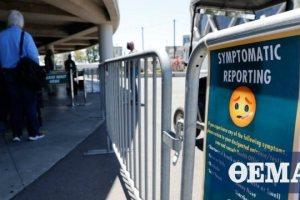 Κορωνοϊός - ΗΠΑ: Πάνω από 10.000 νέα κρούσματα στην Καλιφόρνια σε ένα 24ωρο