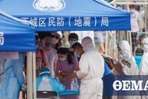 Κορωνοϊός - Κίνα: Επτά «εισαγόμενα» κρούσματα