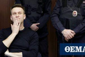 Ναβάλνι: Αμφισβητεί την ψηφοφορία των Ρώσων για τη συνταγματική αναθεώρηση