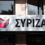 ΣΥΡΙΖΑ: «Μέχρι και πρώην υπουργοί της ΝΔ πρωταγωνιστές του παρακράτους - Θα τους θέσει εκτός ο κ. Μητσοτάκης;»