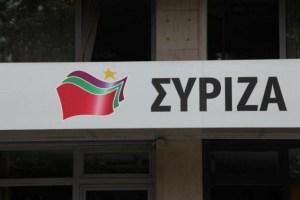 ΣΥΡΙΖΑ: «Ο κ. Μητσοτάκης να αποπέμψει τον Μιχάλη Χρυσοχοΐδη»