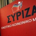 ΣΥΡΙΖΑ: Χρειάστηκε μόλις ένας χρόνος για να εκτεθεί η Ελλάδα διεθνώς για τη διαχείριση του προσφυγικού