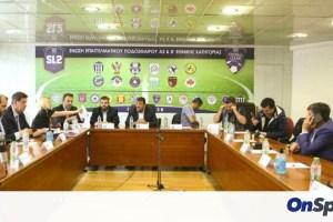 Την Τρίτη η Γενική Συνέλευση της Super League 2