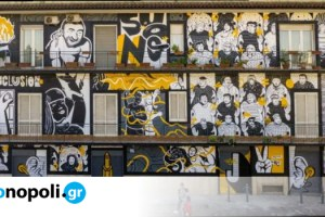 5ο Διεθνές Street Art Φεστιβάλ: Eτοιμάζεται για τη 2η τοιχογραφία του στην Πάτρα