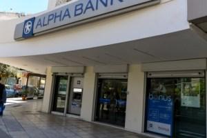 Alpha Bank: Γιατί έλαβαν αναίτια SMS οι πελάτες – Σε λειτουργία ξανά η αποστολή κωδικών