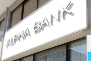 Alpha Bank: Δεν υπήρξε κυβερνοεπίθεση στις ηλεκτρονικές συναλλαγές