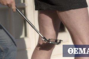 H Γερμανία ποινικοποίησε τις φωτογραφίες κάτω από τη φούστα