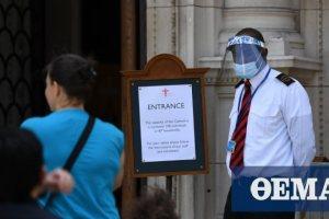 Kορωνοϊός - Βρετανία: Το δεύτερο κύμα θα μπορούσε να στοιχίσει τη ζωή σε άλλους 120.000 ανθρώπους