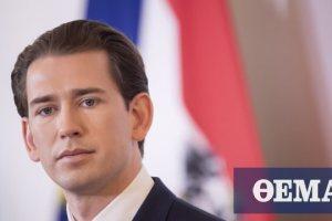 Έκκληση Κουρτς προς τους Αυστριακούς: Παρακαλώ προσέξτε, η πανδημία δεν έχει τελειώσει