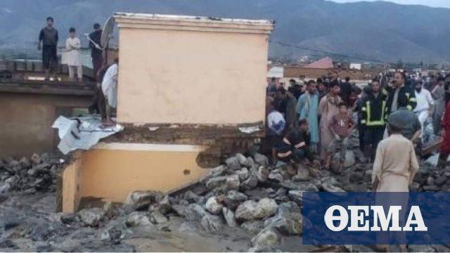Αφγανιστάν: Ο απολογισμός των νεκρών από τις ξαφνικές πλημμύρες έφθασε τους 122