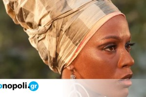 Ζόι Σαλντάνα: «Δεν έπρεπε να είχα παίξει τη Νίνα Σιμόν στην ταινία»