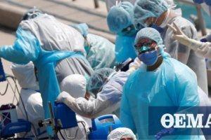 Κορωνοϊός: «Η Δυτική Ευρώπη πρέπει να αντιδράσει ταχύτατα στις αναζωπυρώσεις» λέει ο ΠΟΥ