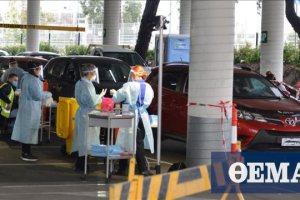 Κορωνοϊός - Αυστραλία: Αρνητικό ρεκόρ ημέρας με 21 θανάτους και 410 κρούσματα στη Βικτόρια