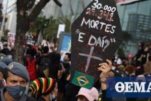 Κορωνοϊός - Βραζιλία: 1.237 θάνατοι και πάνω από 53.000 κρούσματα σε ένα 24ωρο