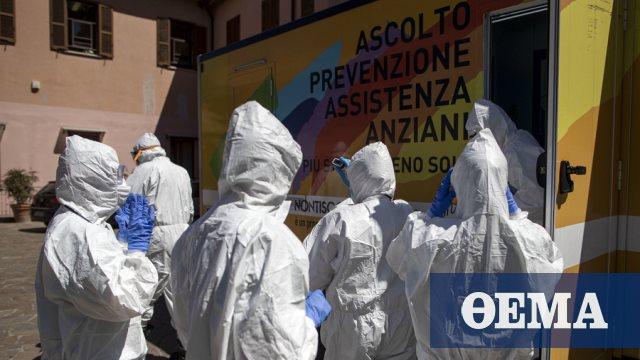 Κορωνοϊός: Διαρκής η αύξηση νέων κρουσμάτων στην Ιταλία
