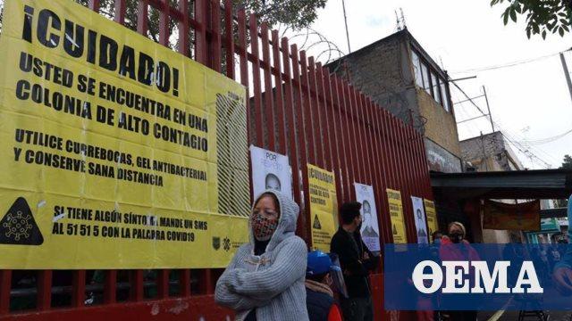 Κορωνοϊός - Μεξικό: 518 θάνατοι και πάνω από 6.000 κρούσματα σε ένα 24ωρο