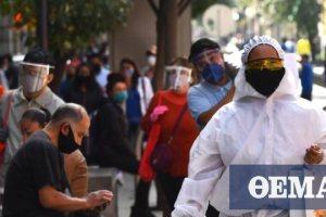 Κορωνοϊός - Μεξικό: 705 θάνατοι και 5.558 επιβεβαιωμένα κρούσματα σε ένα 24ωρο
