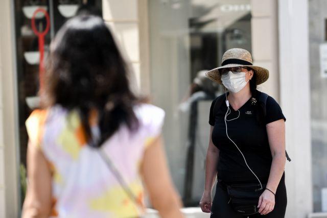 Κορωνοϊός : Υποχρεωτική χρήση μάσκας σε κλειστούς χώρους στην Ιταλία