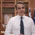 Μητσοτάκης: Η συμφωνία με την Αίγυπτο δημιουργεί μία νέα πραγματικότητα στην Αν. Μεσόγειο