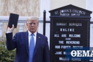 Ντόναλντ Τραμπ: Ο Μπάιντεν είναι κατά... του Θεού