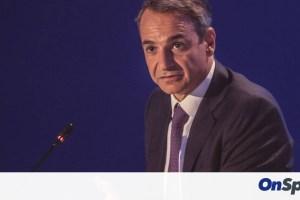 «Ομπρέλα» πολλαπλών μέτρων για να βγει ο χειμώνας δρομολογεί η κυβέρνηση