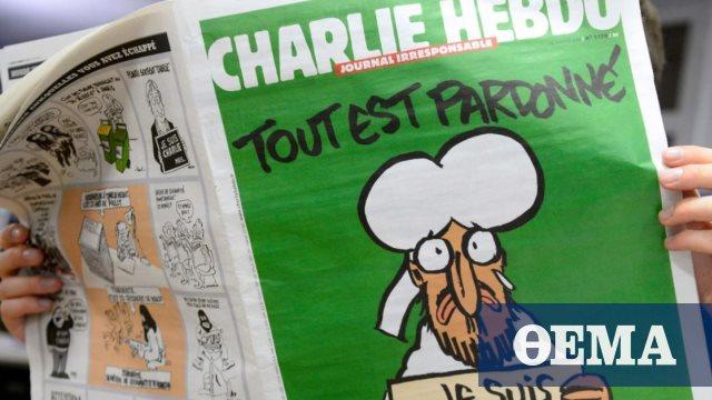 Η Charlie Hebdo αναδημοσιεύει σκίτσα του Μωάμεθ λίγο πριν… τη δίκη για τη φονική επίθεση