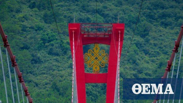 Κίνα: Ολοκληρώθηκε η κατασκευή της πιο μεγάλης γέφυρας με... γυάλινο πάτωμα στον κόσμο