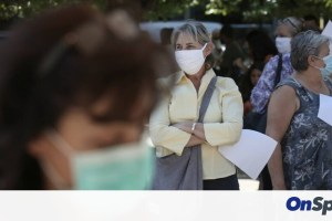 Κορονοϊός: 269 νέα κρούσματα στην Ελλάδα - Τέσσερις νεκροί το τελευταίο 24ωρο