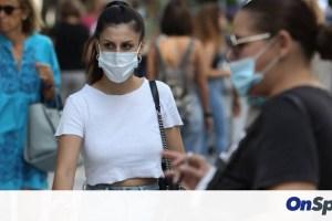 Κορονοϊός: 342 νέα κρούσματα στην Ελλάδα - Εννέα νεκροί το τελευταίο 24ωρο