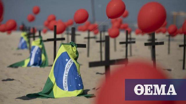 Κορωνοϊός - Βραζιλία: 1.184 θάνατοι και σχεδόν 47.000 κρούσματα το τελευταίο 24ωρο