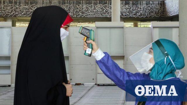 Κορωνοϊός - Ιράν: Ανοίγουν τα σχολεία παρά τα αυξημένα κρούσματα