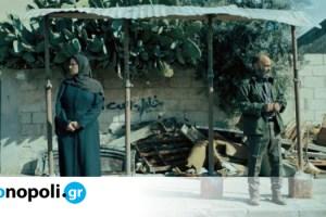 «Οικειότητα-Μια σύγχρονη τυραννία»: Το επίκαιρο θέμα του Διεθνούς Διαγωνιστικού του 61ου ΦΚΘ