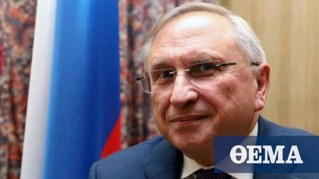 Πρεσβεία της Ρωσίας στην Κύπρο: Οι ΗΠΑ θέλουν να καταστρέψουν τη σχέση Λευκωσίας - Μόσχας