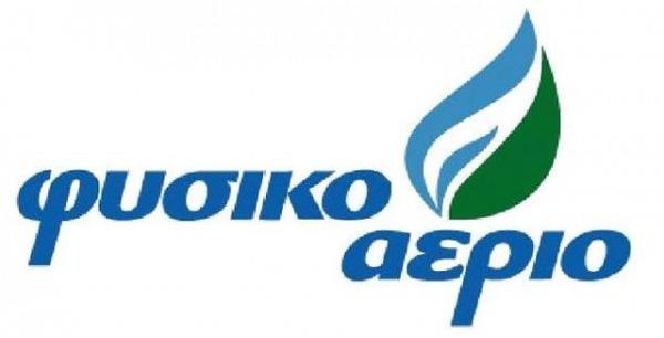 Στα 13,5 εκατ. τα καθαρά κέρδη για το Φυσικό Αέριο Ελληνική Εταιρεία Ενέργειας στο α' εξάμηνο