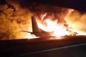 Συντριβή στρατιωτικού αεροσκάφους στην Ουκρανία – Αγωνία για τους επιβάτες