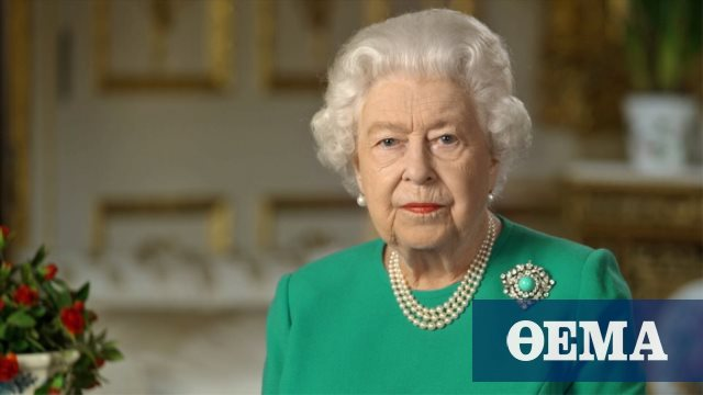 Τα Μπαρμπέιντος καταργούν τη βασίλισσα Ελισάβετ από επικεφαλής του κράτους
