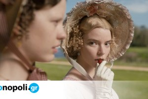 COSMOTE TV: νέα σεζόν με blockbusters σε Α' προβολή και νέο pop-up κανάλι