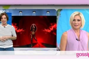 Eurovision 2021: Η Ελένη Φουρέιρα δέχτηκε πρόταση από την Κύπρο