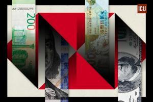 FinCEN: Ξέπλυμα χρήματος και αδράνεια της ΕΕ | DW | 23.09.2020