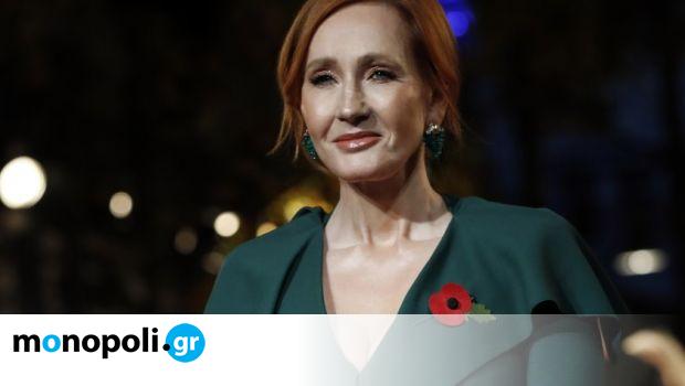 JK Rowling: Κριτική για τρανσφοβική ρητορική, με αφορμή το νέο της βιβλίο