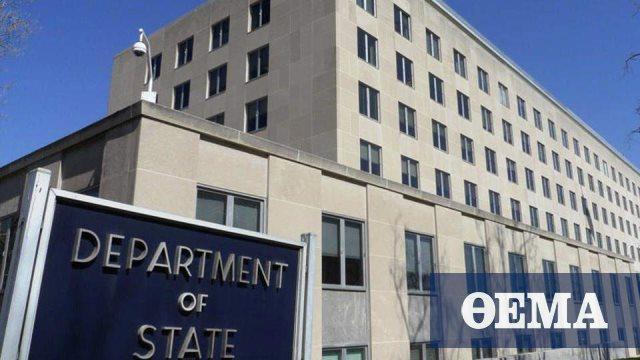 State Department για Μόρια: Συντονιζόμαστε με την ελληνική κυβέρνηση για την παροχή βοήθειας