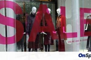 Ενδιάμεσες εκπτώσεις: Κλειστά τα καταστήματα την Κυριακή 1η Νοεμβρίου