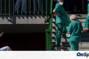 Ισπανία: Η κυβέρνηση αναστέλλει τους κανόνες δημοσιονομικής πειθαρχίας για το 2020 και 2021