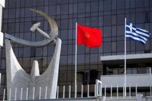 Κορονοϊός - ΚΚΕ : Αποκλειστική η ευθύνη της κυβέρνησης για την εκτόξευση των κρουσμάτων