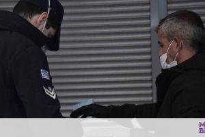 Κορονοϊός: Πρόστιμα ύψους 9.250 ευρώ για μη τήρηση των μέτρων