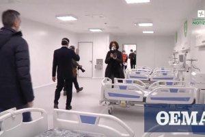 Κορωνοϊός: Ανησυχητικά νέα από την Ιταλία - Ανοίγει ξανά «νοσοκομείο Covid»